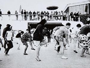 Xavier Miserachs. S.T. Serie: Costa Brava Show (detalle), 1965. Colección Museo Nacional Centro de Arte Reina Sofía.  © Herederas de Xavier Miserachs