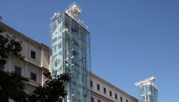 Fachada del Edificio Sabatini Museo Reina Sofía