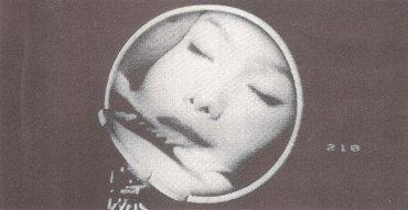 Klaus vom Bruch. Relativ Romantisch (DEU 1983-84)