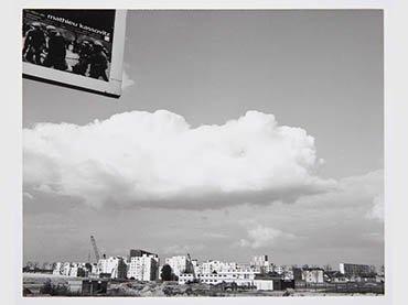 Marc Pataut. Le Cornillon - Grand Stade (Saint-Denis), 1994-1997. Museo Nacional Centro de Arte Reina Sofía