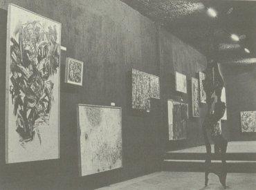 """José Luis Fernández del Amo. Exposición """"Otro Arte"""", Sala Negra"""