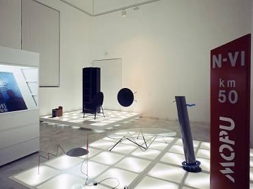 Vista de sala de la exposición Diseño en España, 1987