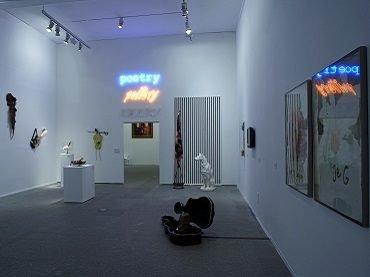 Vista de sala de la exposición. Carlos Pazos. No me digas nada, 2007