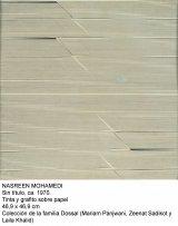 Nasreen Mohamedi Sin título, ca. 1970. Tinta gráfica sobre papel