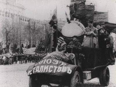 Dziga Vertov. Kinonedelja Nº. 1. Película, 1918.  Cortesía del Austrian Film Museum \ De la Colección especial Dziga Vertov