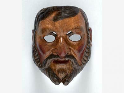 Máscara de morería. Moro Muza. Colección Fundación Eugenio Granell, Santiago de Compostela