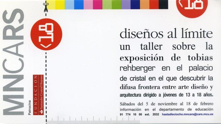 Tarjetón para la difusión de la actividad. Museo Reina Sofía, 2005.