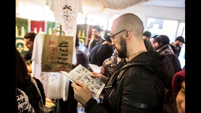 Presentación del número 7 de Skefkef en Casablanca, 2017. Fotografía: Chadi Ilias