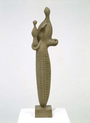 Alberto. Maternidad (Maternity), 1930. Sculpture. Museo Nacional Centro de Arte Reina Sofía Collection, Madrid