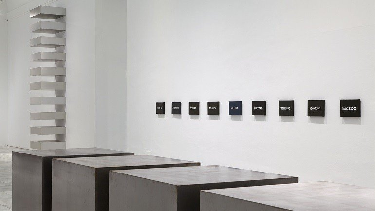 Exhibition view. White Fire. The Kunstmuseum Basel Modern Collection, 2015
