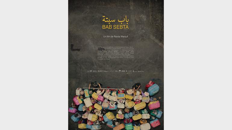 Randa Maroufi, La puerta de Ceuta, 2019. Producción: Barney Production & Montfleuri Production